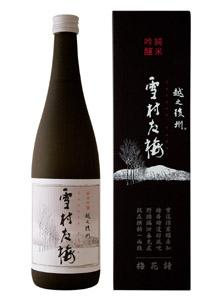 地酒 sake | 塩川酒造 商品案内